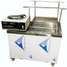 供应佛山南海不锈钢单槽式超声波清洗机(清洗五金零件)