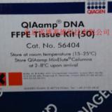 供应56404Qiagen试剂盒现货