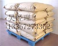 供应硫酸铵厂家