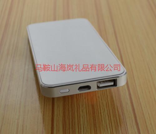 供应Iphone5S移动电源图片