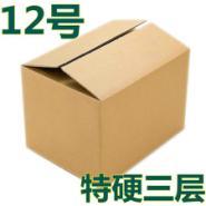 三层12号邮政纸箱包装纸箱图片