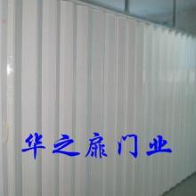 pvc折叠门各种配件齐全。pvc折叠门各种配件销售中批发