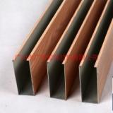 50乘100木纹铝方通 4060铝合金方管天花报价 多少钱一米