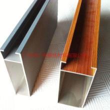 供应桂林铝方通-桂林酒店吊顶铝方通图片-热销原生态木纹色铝方通-厂家直供绿色环保铝方通