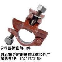 陕西咸阳国标扣件2斤48型扣件厂