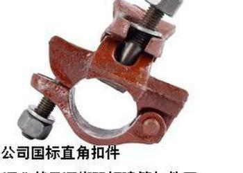 国标扣件铸造批发生产厂家现货供应图片