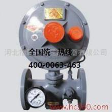供应RTZ-*/*F型调压器/燃气减压阀哪家好/燃气调压阀多少钱/天然调压器现货批发