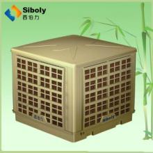 供应西伯力冷风机厂房降温车间空调工业冷气机水冷空调图片