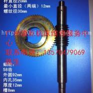 电动刀架LD4B-CK6140图片