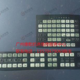 广数系统面板面膜928TC等图片