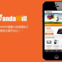 移动购物APP-PandaWill