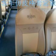 郑州宇通客车金龙少林福田客车布座图片