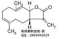 供应木香烃内酯553-21-9Costundide
