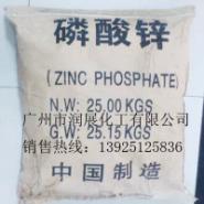 磷酸锌图片