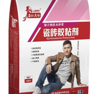 湖南鲁班大师瓷砖胶产品图片