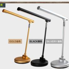 供应LED钢琴台灯全铝合金折叠LED台灯