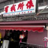 供应上海广告灯箱招牌-周浦亚克力喷绘发光字