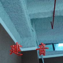 供应无机纤维喷涂:纤维喷涂
