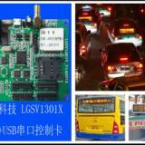 供应濮阳市加油站LED显示屏外接控制卡