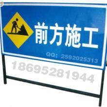 供应宁夏施工标志牌 18695281944