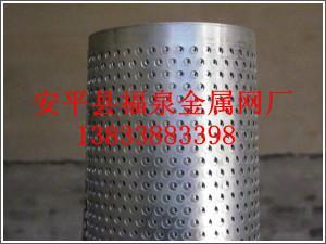 供应圆孔网孔板网——厂家生产