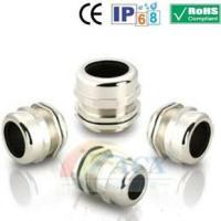 供应上海尼龙电缆防水接头价格,上海尼龙电缆防水接头