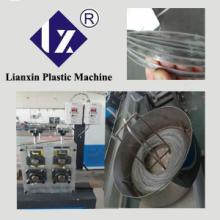 供应PVC松针拉丝机圣诞树叶生产设备 塑料挤出机批发