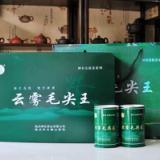 云雾毛尖 特级毛尖 中国名茶 湖北特产 绿茶 理想的大众茶——云雾毛尖茶