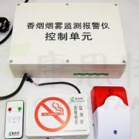 供应香烟烟雾报警器高灵敏吸烟即报警报警设备 烟雾报警器