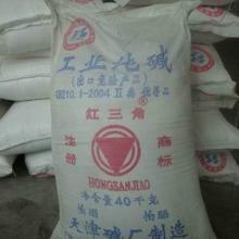供应用于食品加工|催化剂|工业气体脱硫的工业级、食品级碳酸钠|红三角纯碱报价