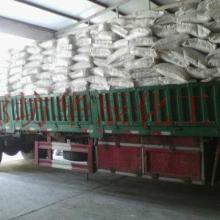 供应用于电镀|精密铸造|粘合剂的99.5%工业级氯化铵|农用氯化铵价格图片
