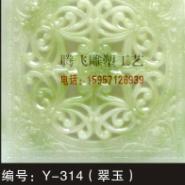 浙江玉石电视背景墙图片