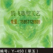 南阳玉石背景墙厂家图片