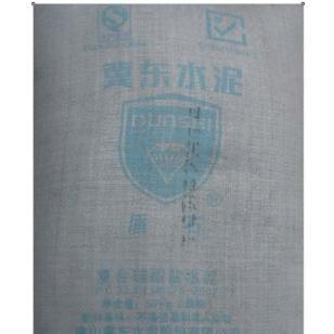 秦岭水泥PC325R零售供应商图片