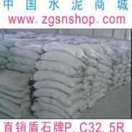 冀东水泥陕西代理PC325R袋图片