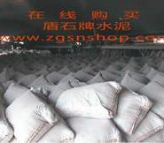 零售秦岭盾石PC325图片