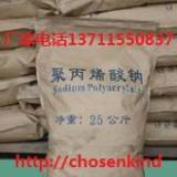 面粉有限公司、民营股份制制粉企业、食品公司专用改良剂添加剂