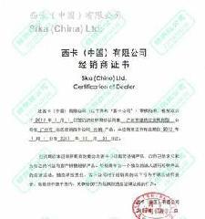 河北尚地涂料科技有限公司