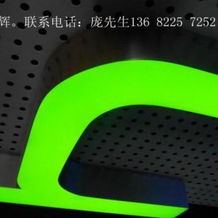 HTC发光字招牌图片