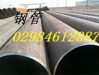 供应Q345低合金管,Q345低合金无缝管,Q345无缝钢管批发