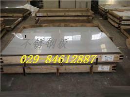 供应316L陕西不锈钢板