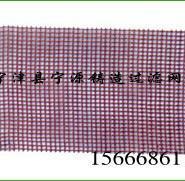 河南三门峡铸造过滤网厂图片