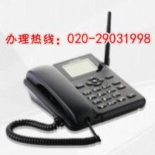 供应广州无绳电话安装办理