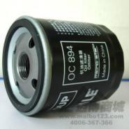 MAHLE玛勒液压油滤芯图片