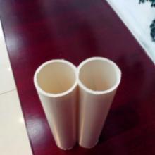 供应生产两孔梅花管厂家信息1102