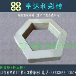 供應海口彩磚l,海口彩磚l1,海口彩磚l2