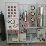 高温高压连续反应系统装置图片