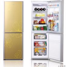 供应冰箱售后维修,西安冰箱售后维修中心,西安冰箱售后维修电话批发