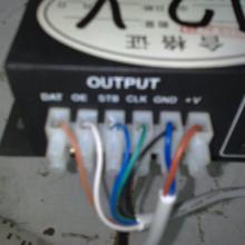 供应灯带控制器