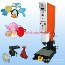 供应东莞超声波焊接加工厂家寮步超声波焊接加工塑胶玩具产品